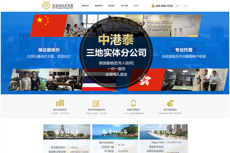 滁州市全椒县网站建设公司做网络营销的十个主要优势