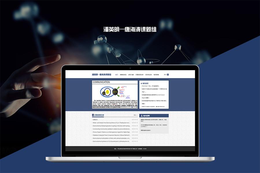 上海网站建设公司是如何利用转化率来解决难处