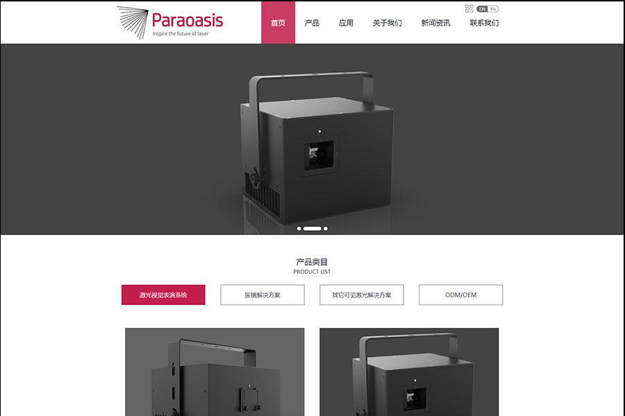 通过上海网站建设公司进行网站设计过程中为什么要进行网站更新与维护?