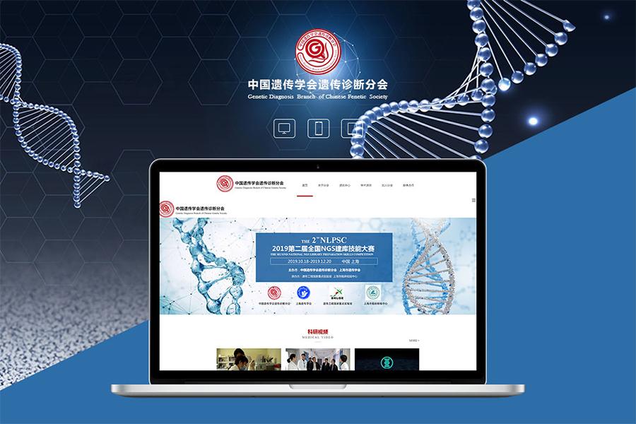 上海网站建设公司制作网站过程中哪些细节会造成不好的影响?