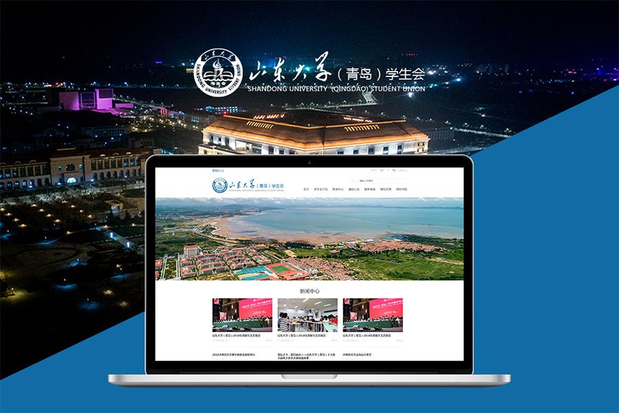 如何去定义上海网站建设公司制作的外贸营销型网站