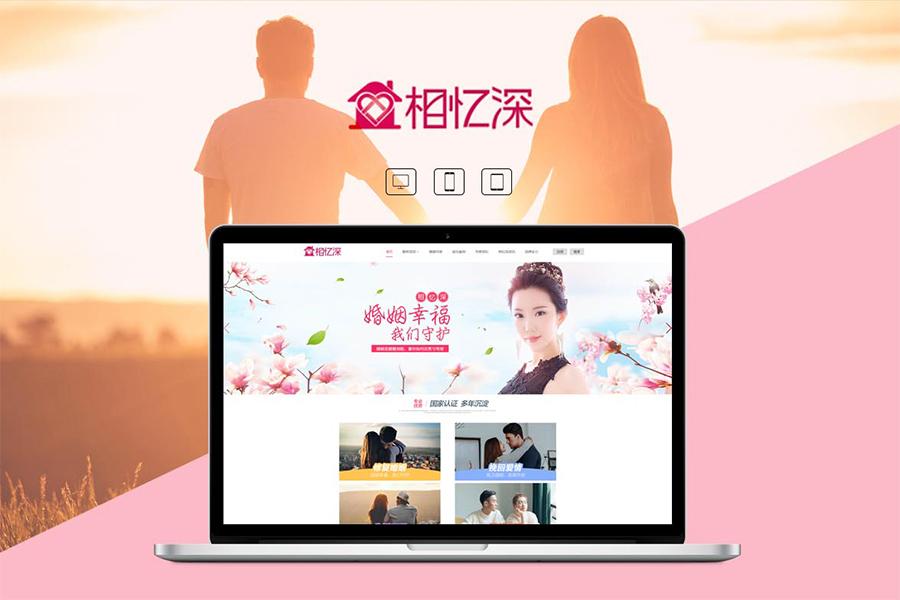 如何通过上海网站建设公司创建网页有哪些要点事项