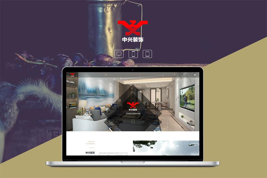 通过上海网站建设公司制作手机版网站五大注意事项
