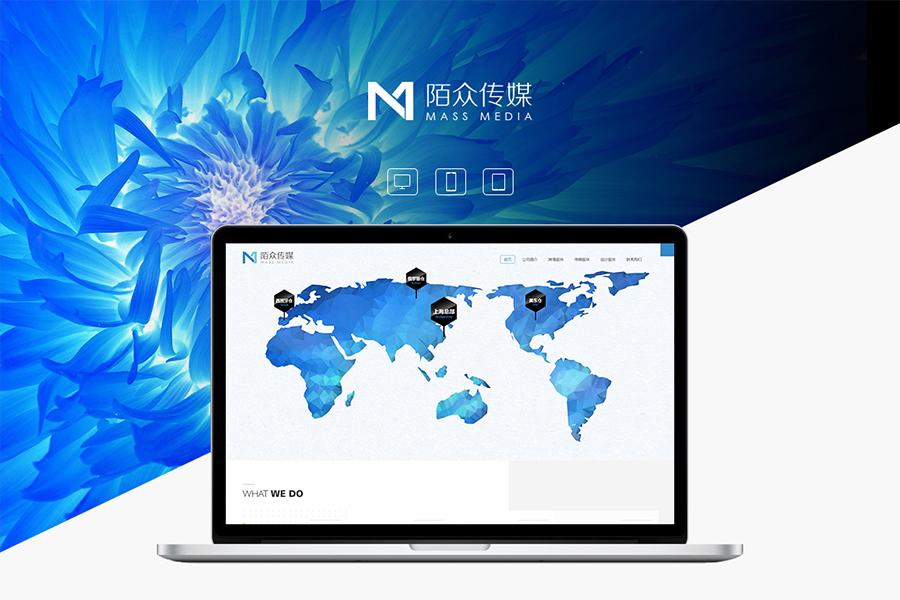 上海网站建设开发公司做的网站内容维护需要注意的标准