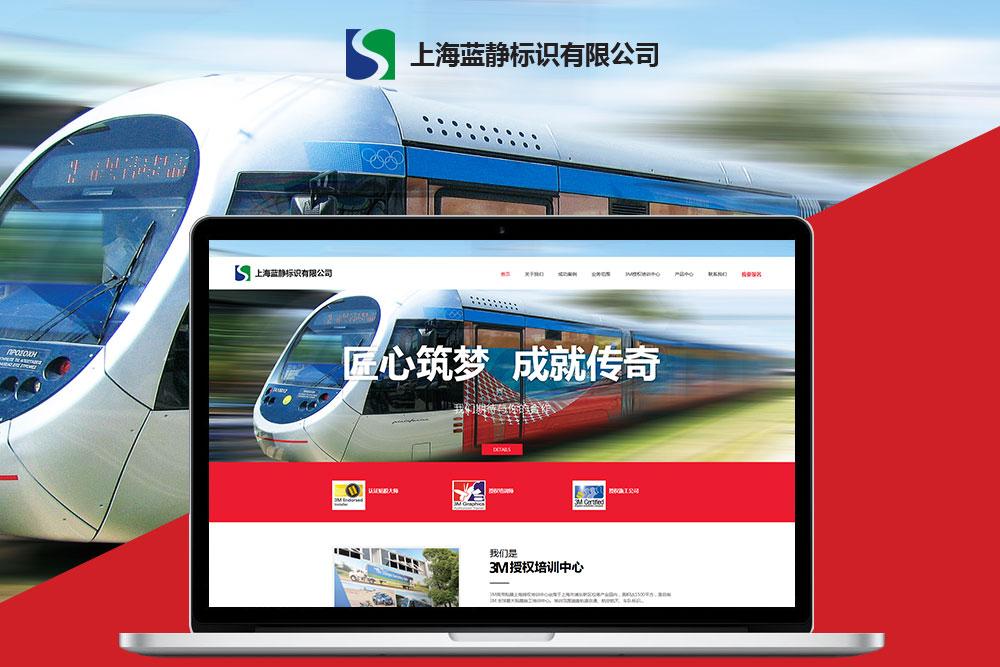 专业上海网站建设公司怎么创建网站?简单搞定