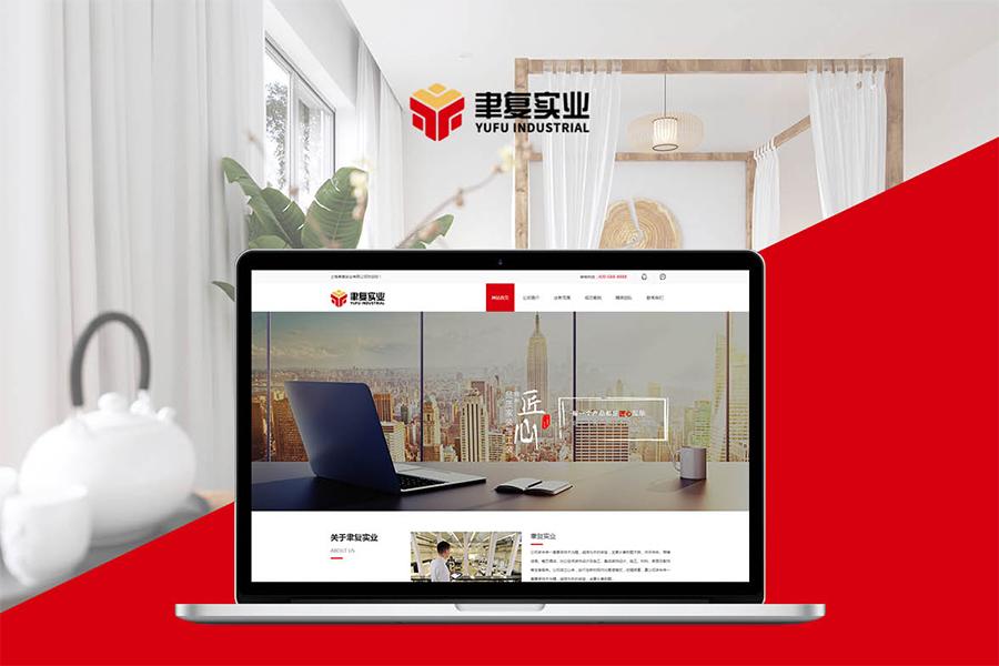 上海做网站建设公司:移动端营销网站中比较重要的几个方面