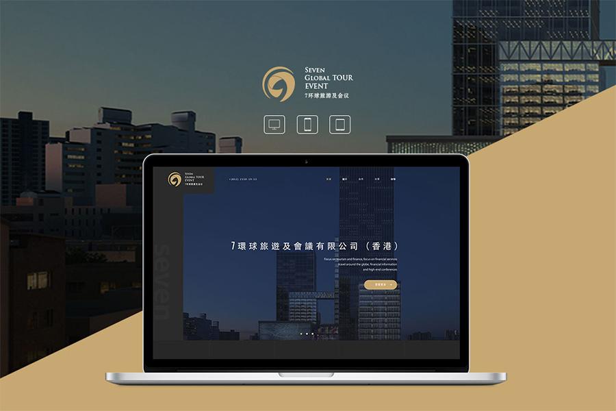 上海做网站建设的公司有关学校网站制作需要注意的事项
