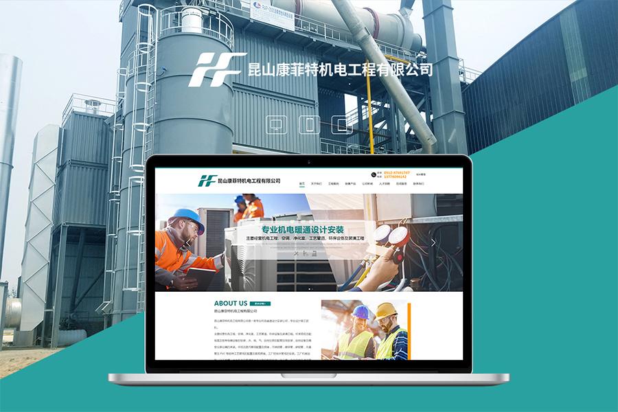上海杨浦网站建设公司网站上线后的运营和维护