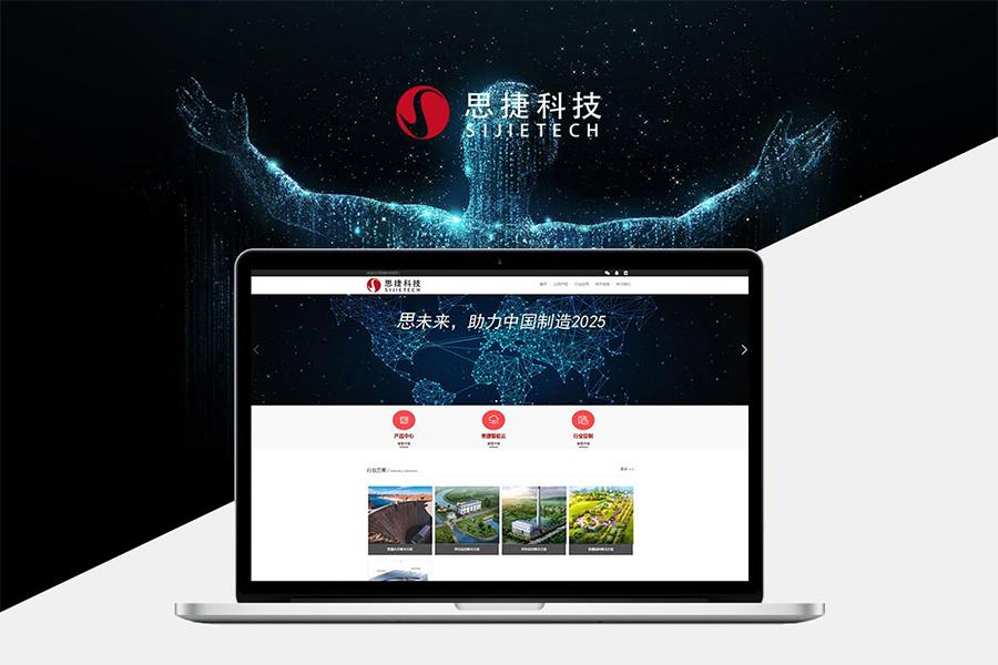 上海网站建设公司企业为什么要做SEO下集