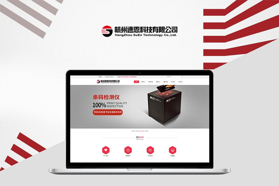 上海外贸网站建设公司SEO的定义
