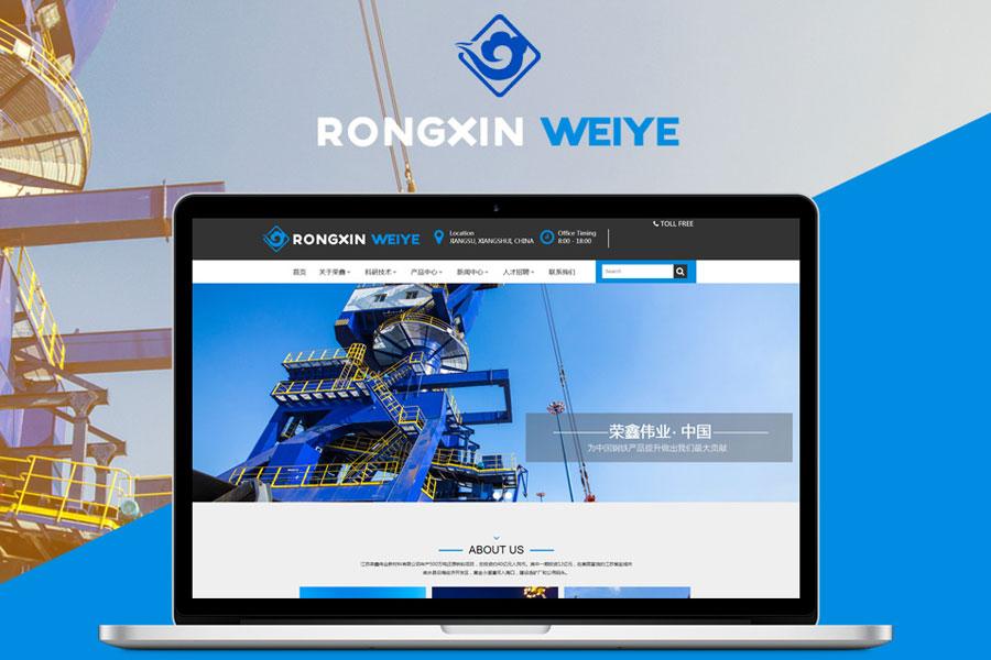 黄浦上海网站建设公司介绍几种SEO工具