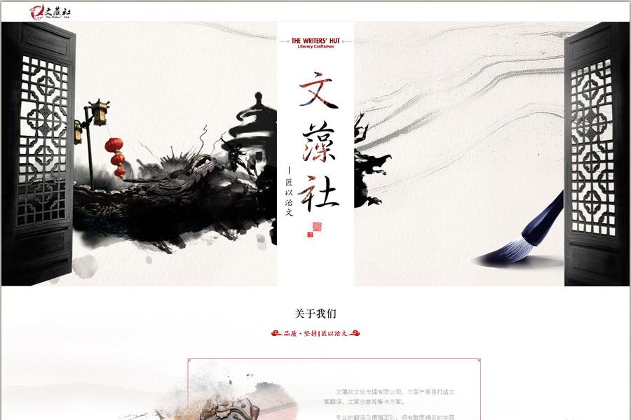 什么是个人化搜索 上海网站建设维护公司告诉您