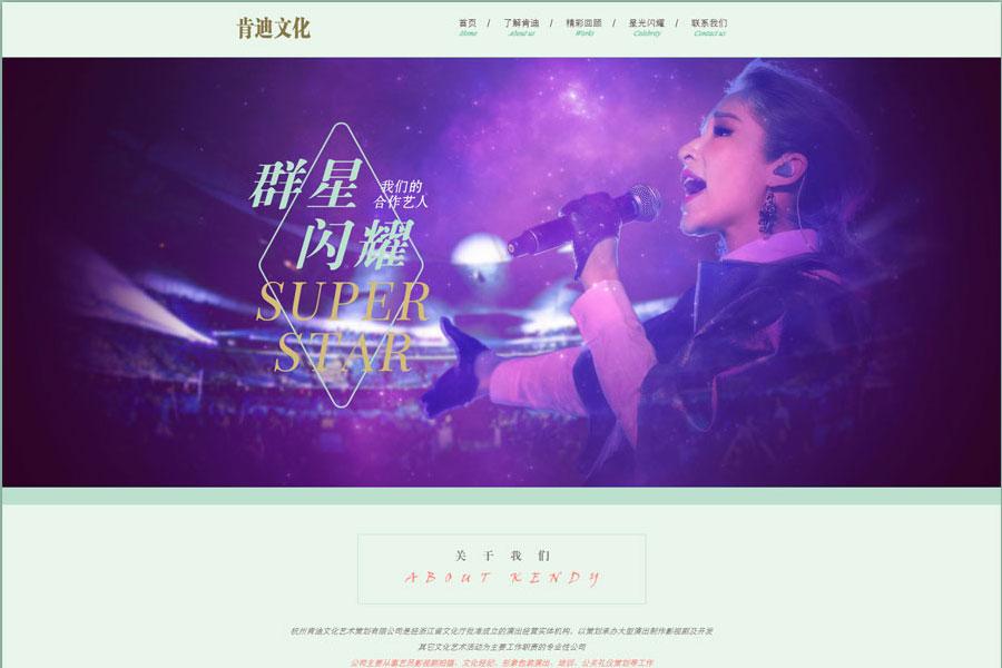 上海网站建设模版公司为您讲解如何才能避免蜘蛛的陷阱