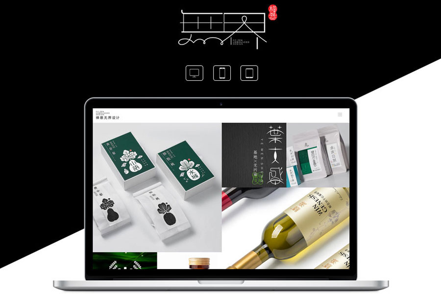 上海长宁网站建设公司设计之色彩的错觉与残像