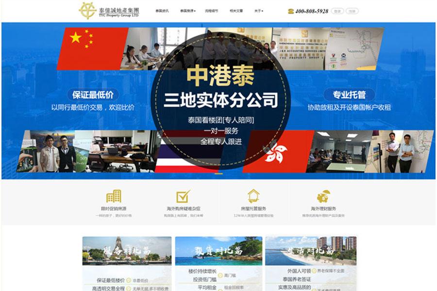 创意上海专业网站建设SEO搜索引擎的原理是什么?