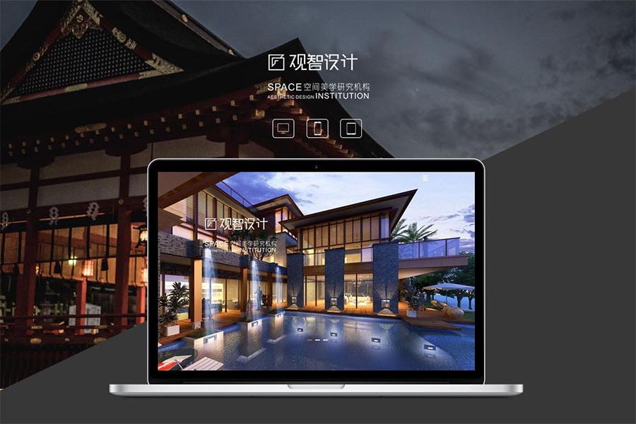 上海网站设计公司怎样制作网站