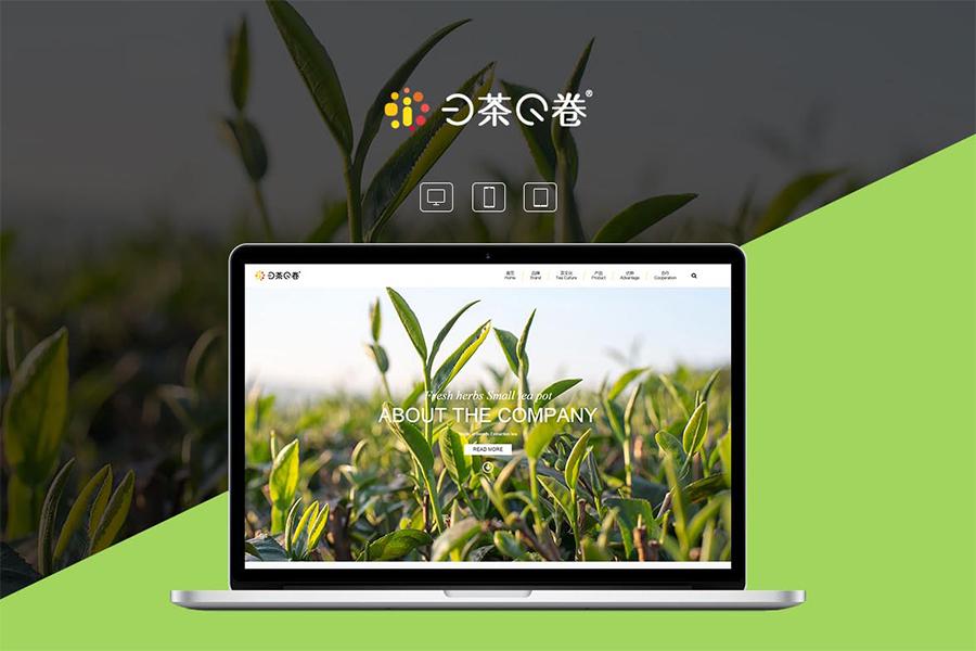 上海网站建设公司缺少了竞争该怎么办