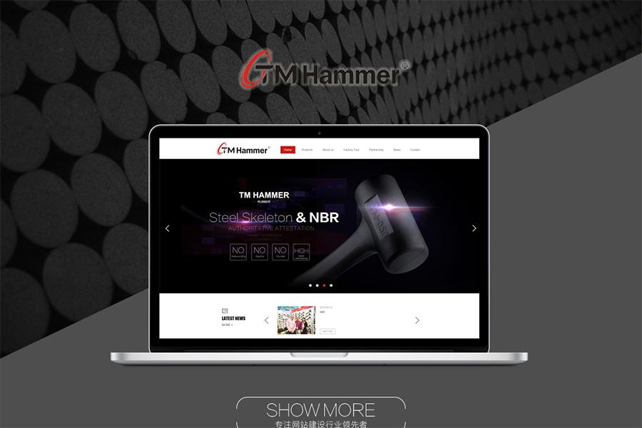 选择一家好的上海网站开发公司很简单