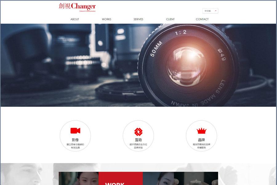 如何划分上海网站制作公司网站备案