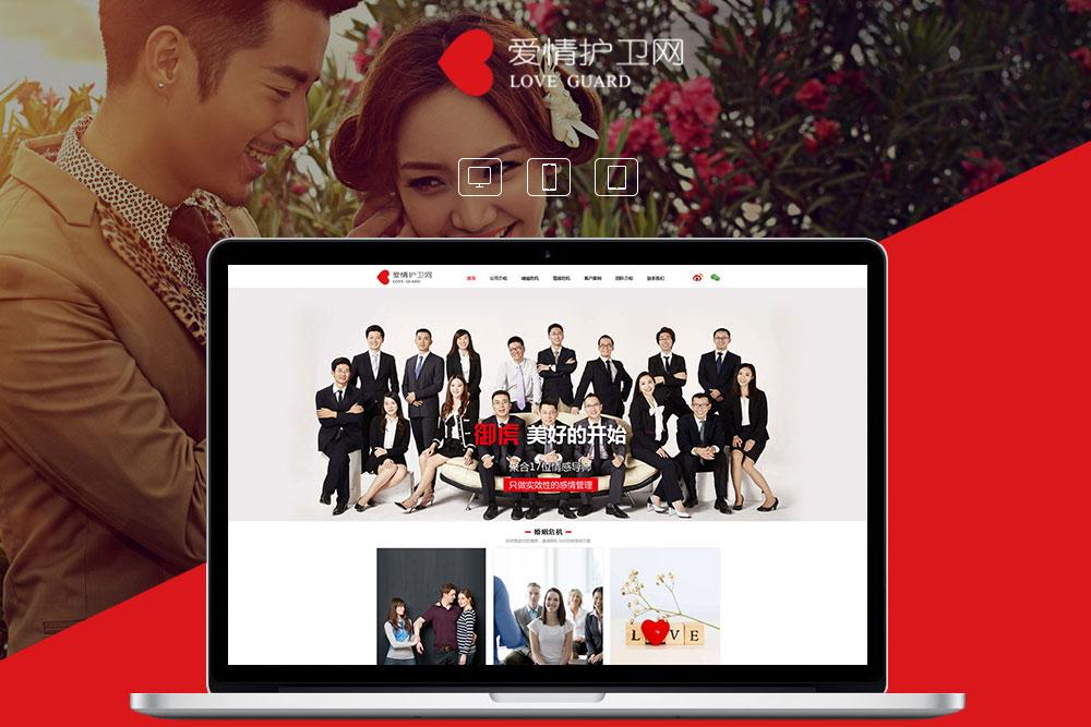 上海网站建设公司优化经验分享