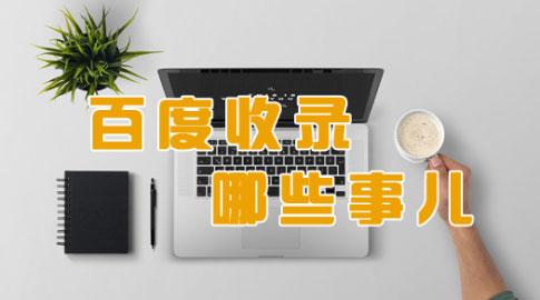 上海网站设计公司建站步骤总结