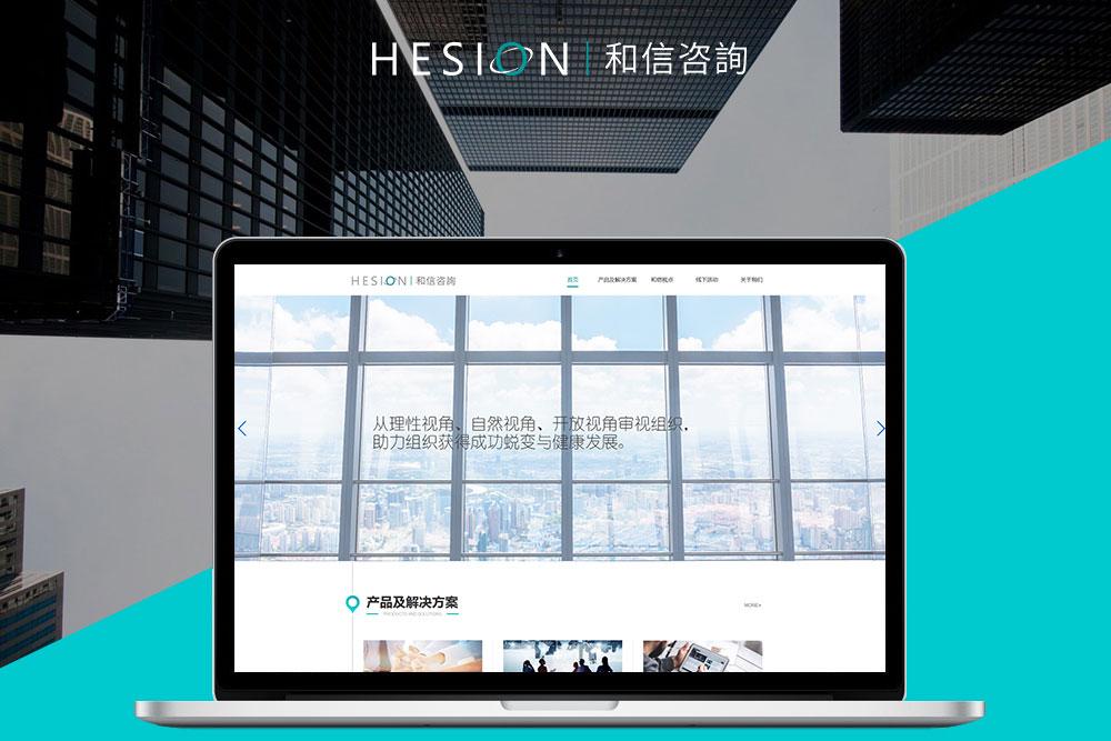 上海网站制作公司是什么原因导致内部网页很难被纳入百度