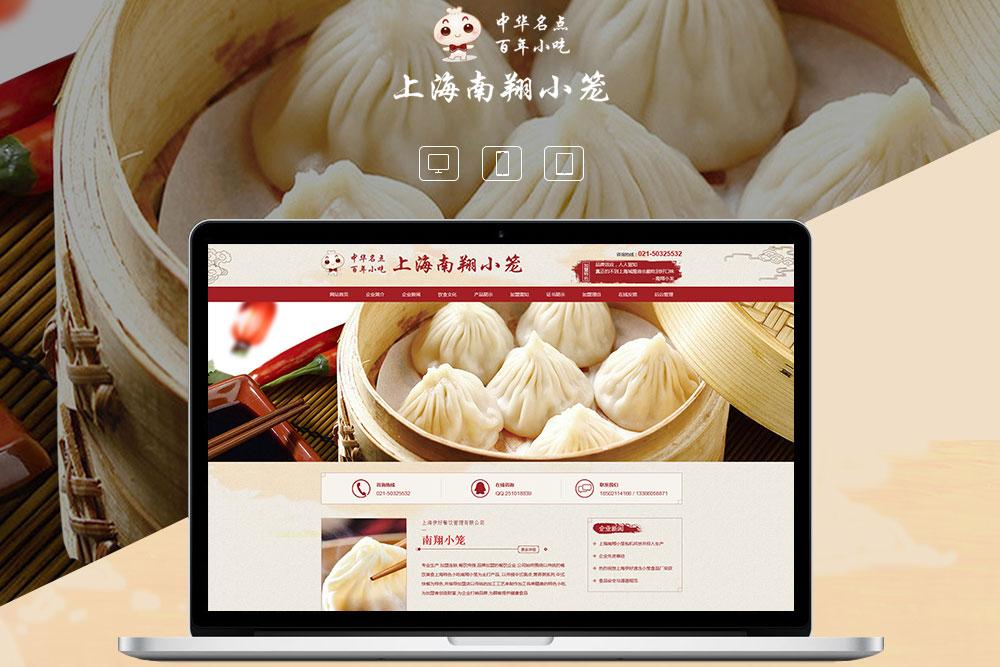 上海网站开发公司建站过程中的关键因素
