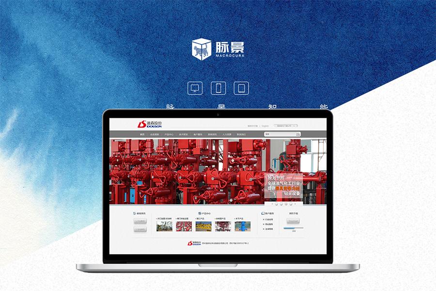 如何维护上海网站开发公司网站
