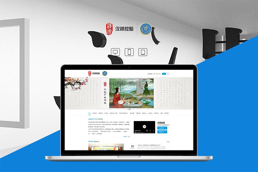 上海网站建设公司质量与速度并存的建站